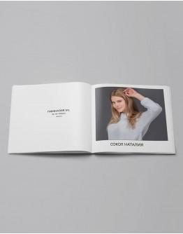 Альбом полиграфия «Прада»