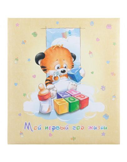 Фотоальбом Image Art PB11/B015,  22 страницы 30х31см, магнитный,