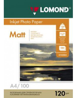 Бумага Lomond (0102003), 120г/м2, A4, матовая односторонняя, 100 листов