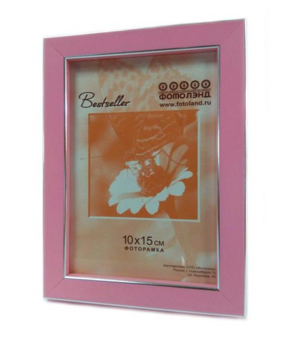 Фоторамка Фотолэнд 0256-55, 21х30 см, пластик, розовый