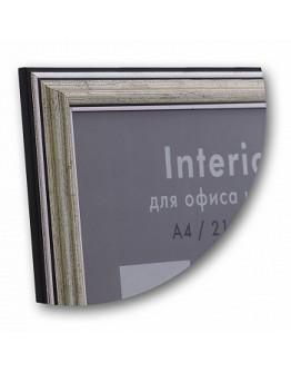 Фоторамка Interior Office 290, 10х15 см, пластик серебро