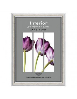 Фоторамка Interior Office 290, 21х30 см, пластик серебро