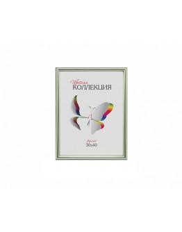 Фоторамка MPA 6112-15S, 30х40 см, Цветная коллекция, пластик