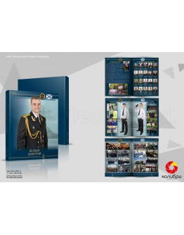 Альбом полиграфия «Военно-морской»