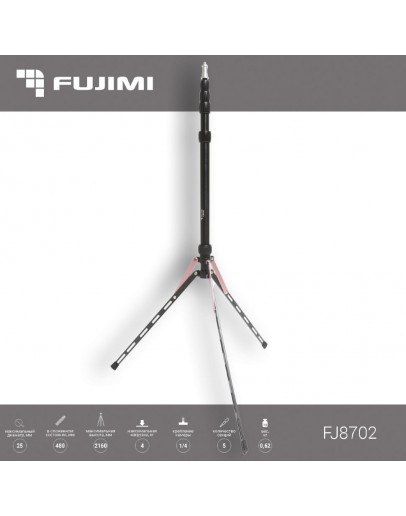 Стойка студийная Fujimi FJ8702 (2160 мм)