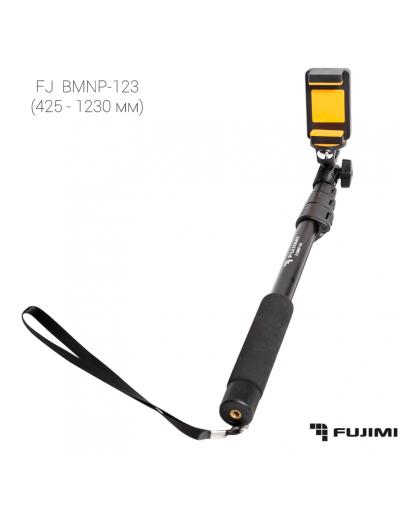 Монопод Fujimi BMNP-123 ручной (до 2,5 кг)