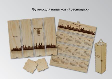 сувенирная мастерская