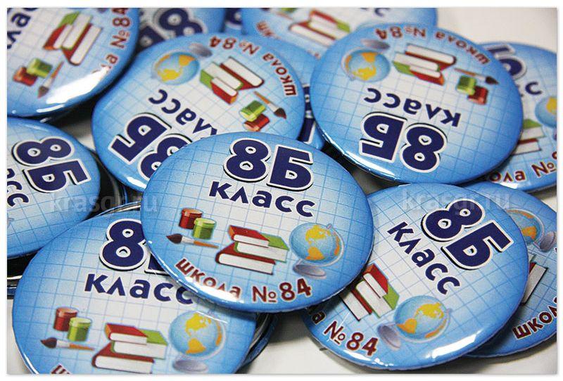 Мелкие сувениры магниты, значки, брелоки, закладки