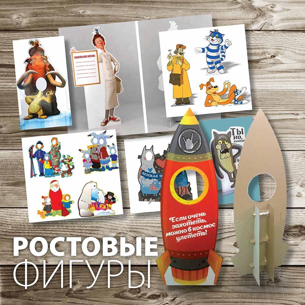 Ростовые фигуры. Ростомеры